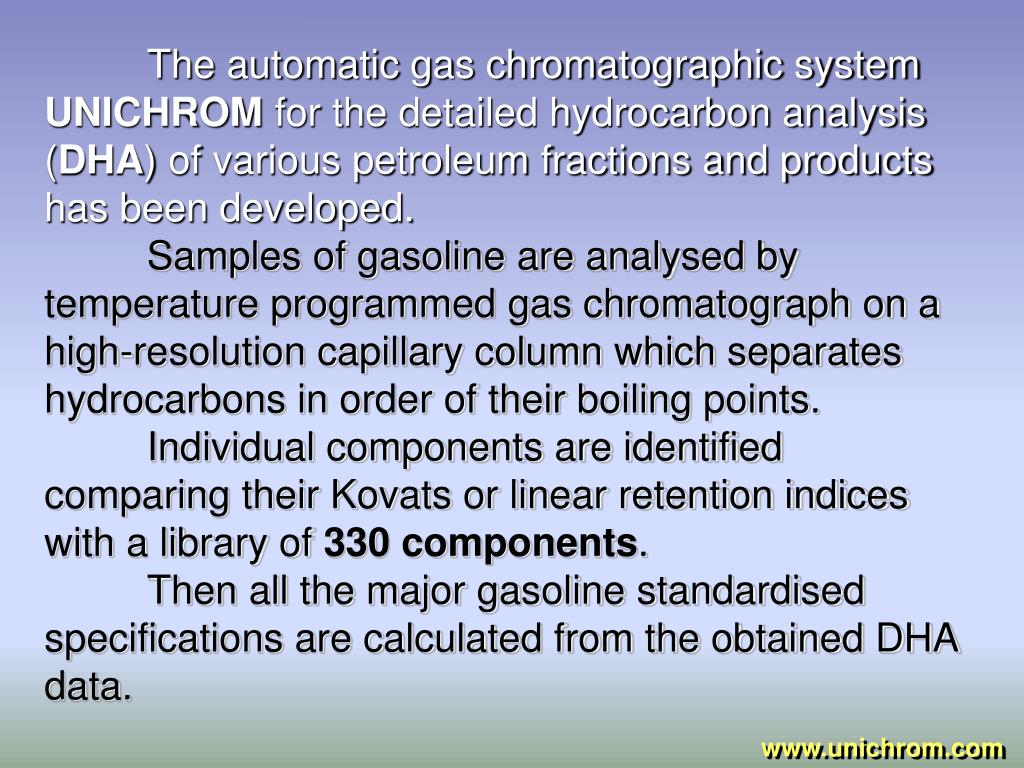 The automatic gas chromatographic system