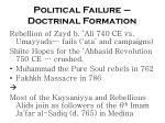 political failure doctrinal formation