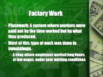 factory work5