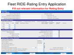 fleet ride rating entry application