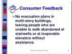 consumer feedback