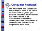 consumer feedback1