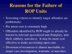 reasons for the failure of rop units