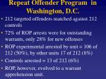 repeat offender program in washington d c