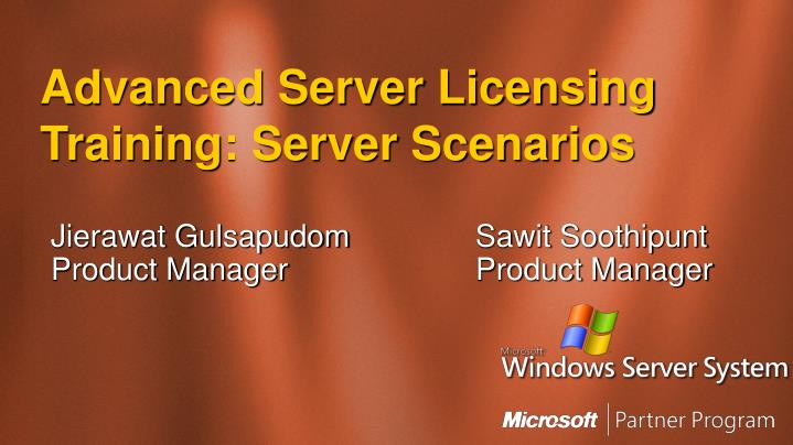Advanced Server Licensing