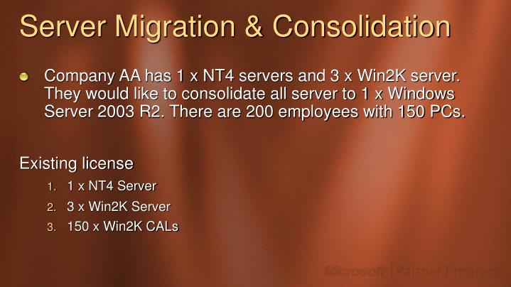 Server migration consolidation