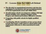 iv lessons from no child left behind