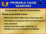 probable cause searches