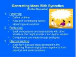 generating ideas with synectics further discussion