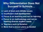 why differentiation does not succeed in schools