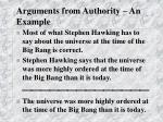 arguments from authority an example