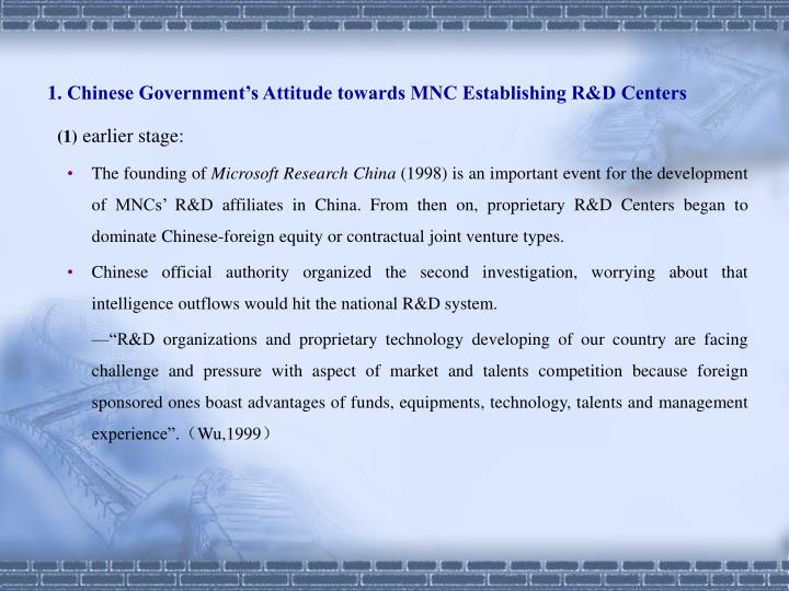 1 chinese government s attitude towards mnc establishing r d centers