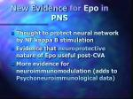 new evidence for epo in pns