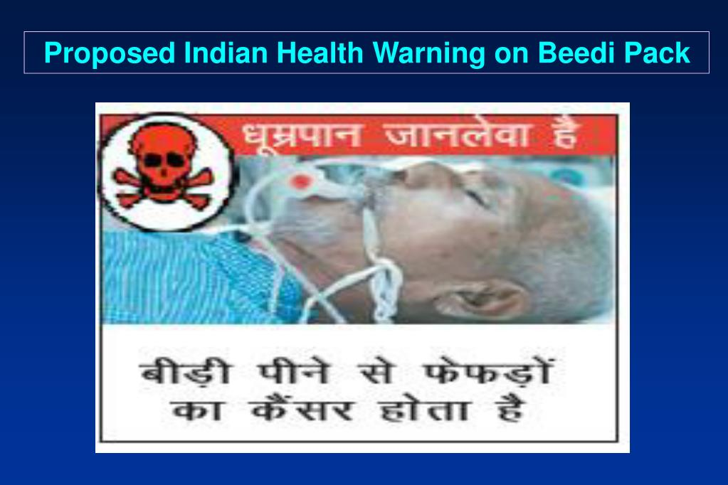 Proposed Indian Health Warning on Beedi Pack