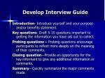 develop interview guide