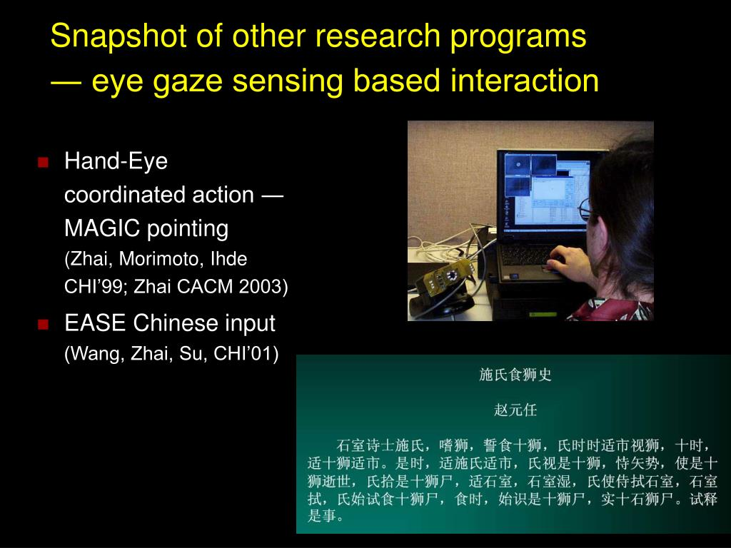 Snapshot of other research programs