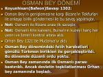 osman bey d nem