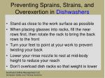 preventing sprains strains and overexertion in dishwashers
