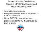 process control certification program pccp guaranteed return option gro47