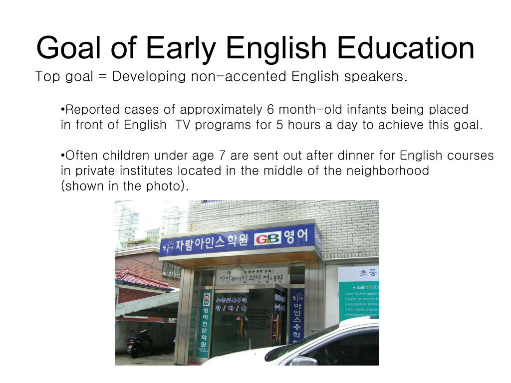 Goal of Early English Education