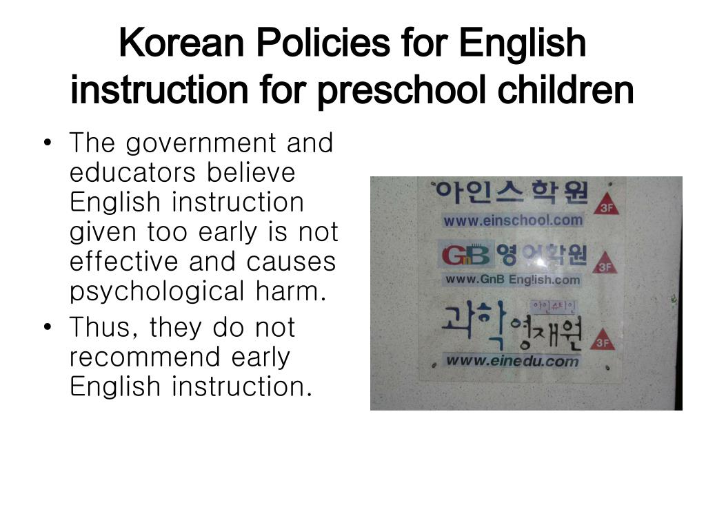 Korean Policies for English instruction for preschool children
