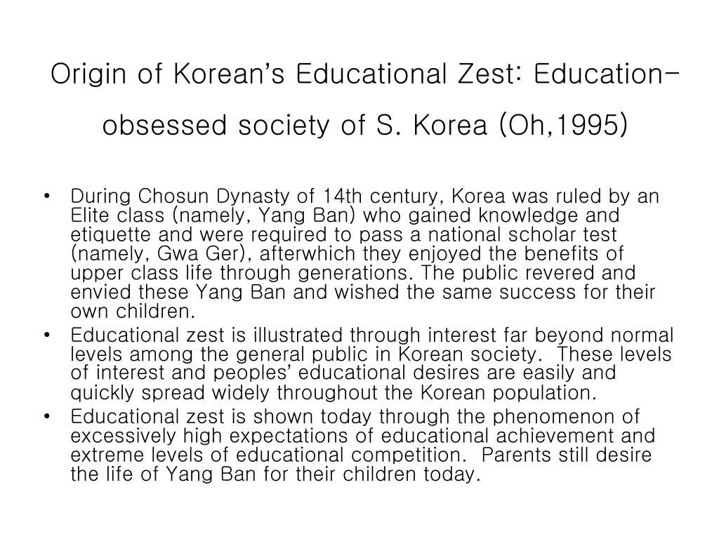 Origin of Korean