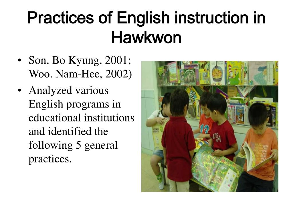 Practices of English instruction in Hawkwon