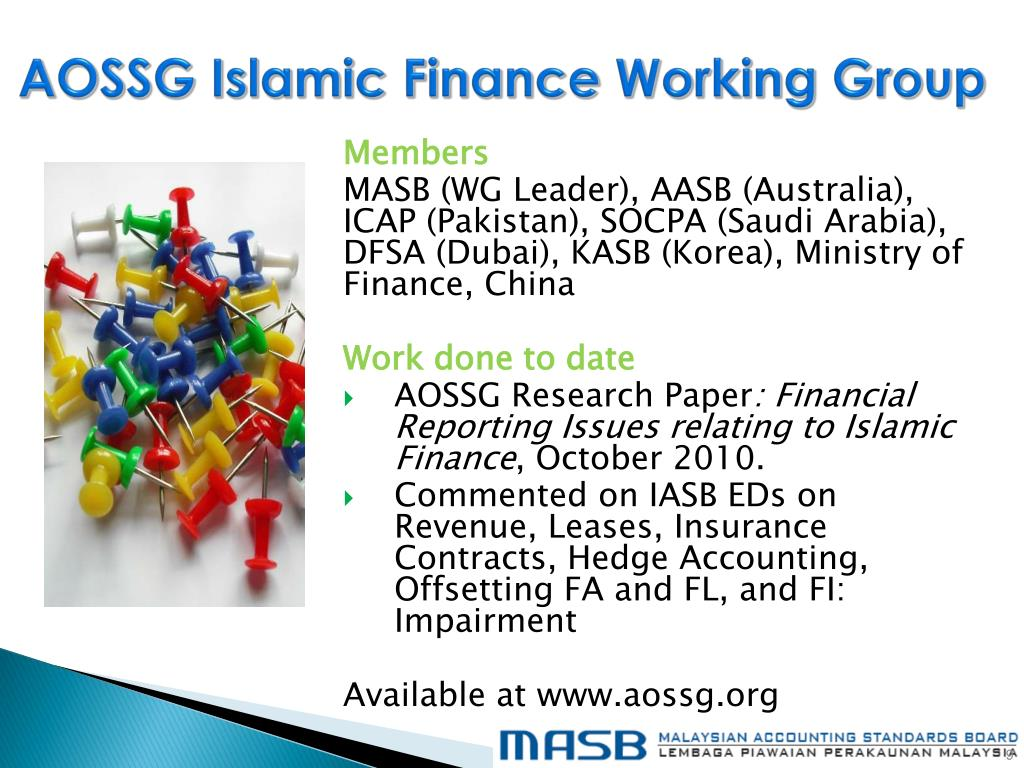 islamic finance issues This programme addressed recent issues in islamic finance and potential career opportunities in the industry.