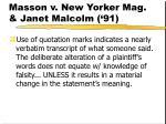 masson v new yorker mag janet malcolm 91