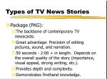 types of tv news stories129