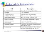 system calls for files directories