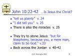 john 10 22 42 is jesus the christ