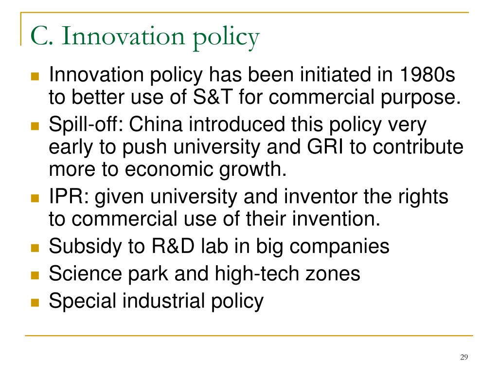 C. Innovation policy