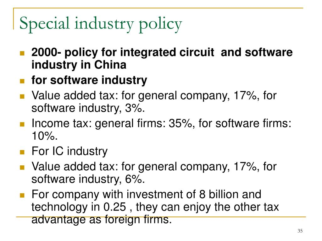 Special industry policy