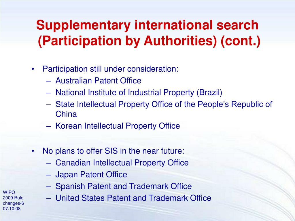 Supplementary international search