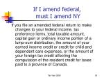 if i amend federal must i amend ny