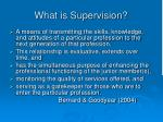 what is supervision