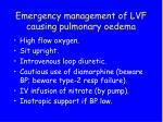emergency management of lvf causing pulmonary oedema
