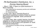 pa northwestern distributors inc v zoning hearing board
