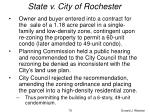 state v city of rochester