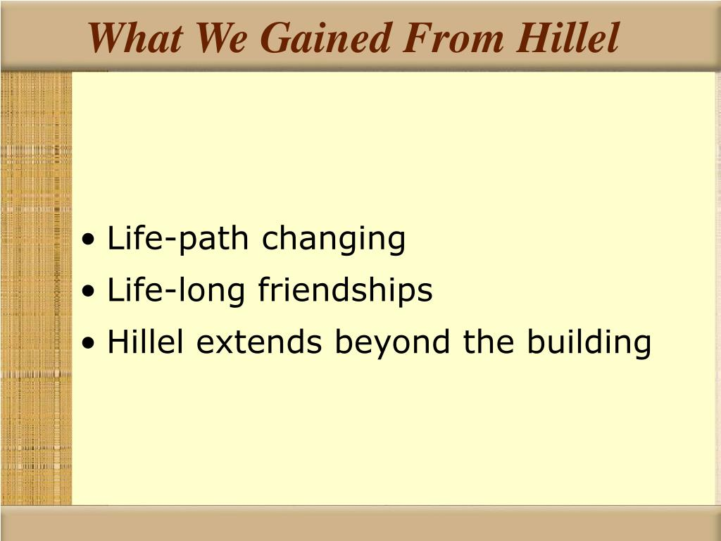 What We Gained From Hillel
