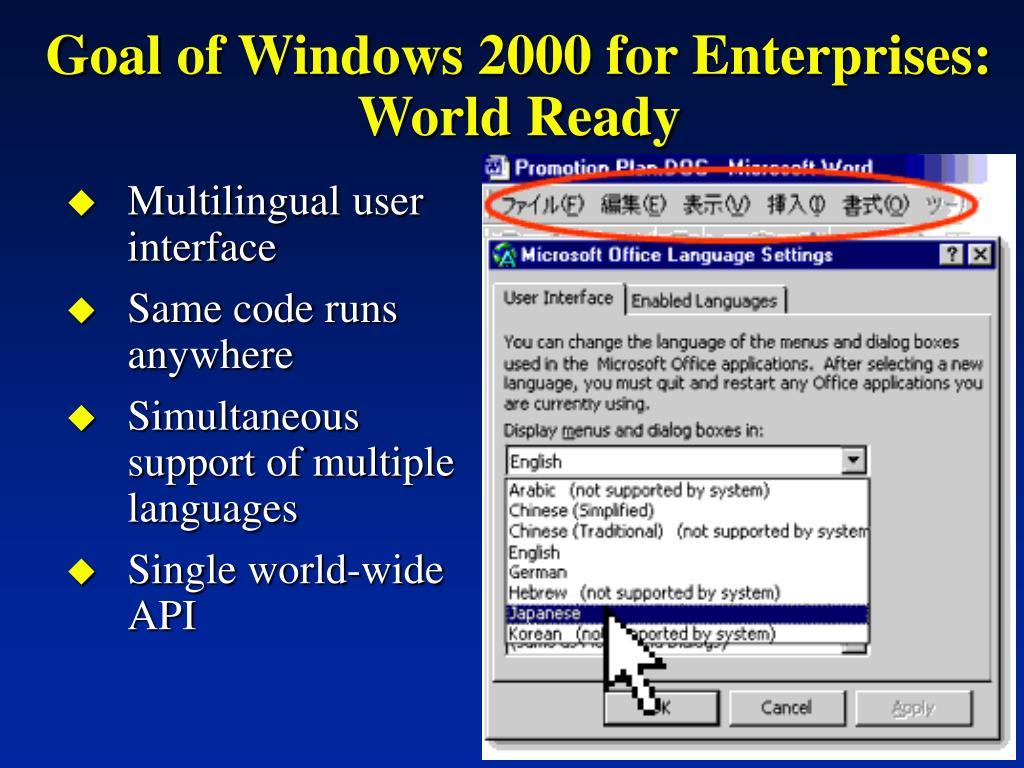 Goal of Windows 2000 for Enterprises: