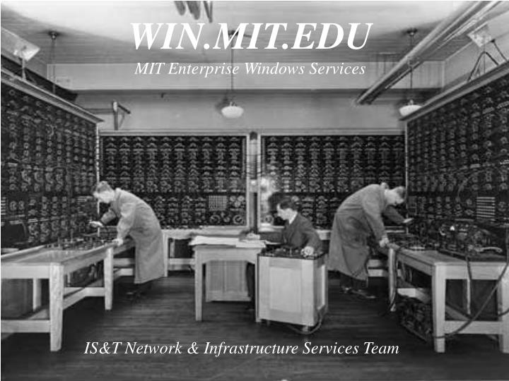 Win mit edu mit enterprise windows services