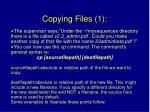 copying files 1