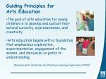 guiding principles for arts education