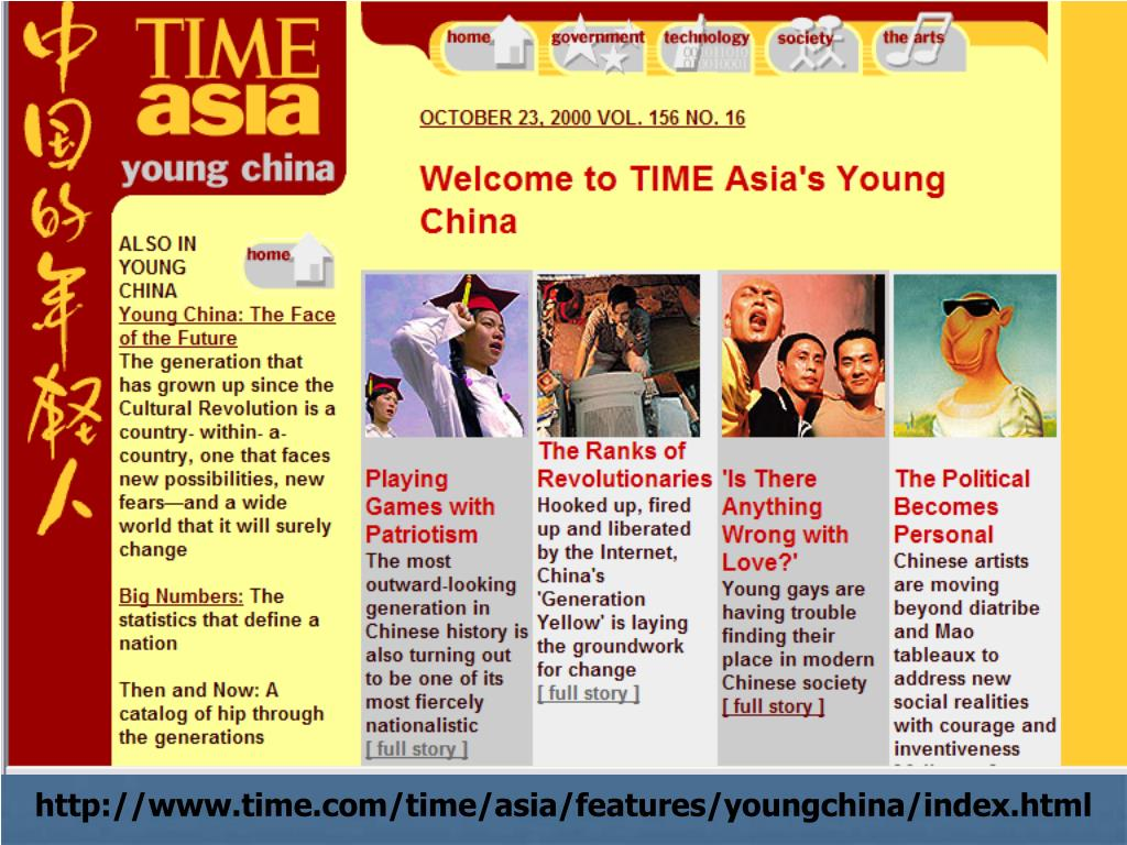 http://www.time.com/time/asia/features/youngchina/index.html