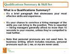 qualifications summary skill set