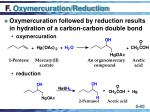 f oxymercuration reduction