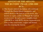 advent of the aryans the rgvedic phase 1500 1000 bce