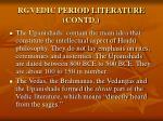 rgvedic period literature contd
